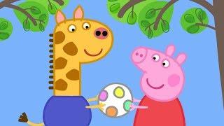 Peppa Wutz 🦒 Peppa trifft Gerald Giraffe! | Peppa Pig Deutsch Neue Folgen | Cartoons für Kinder
