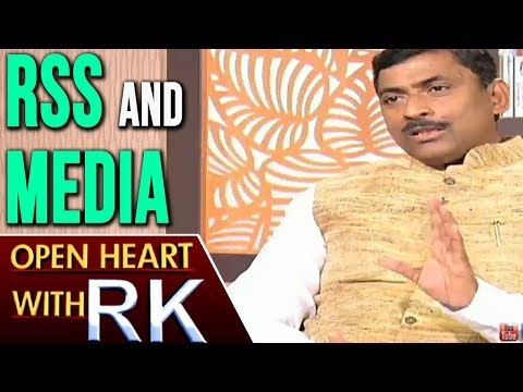 BJP National General Secretary Muralidhar Rao About RSS And Media | Open Heart With RK | ABN Telugu