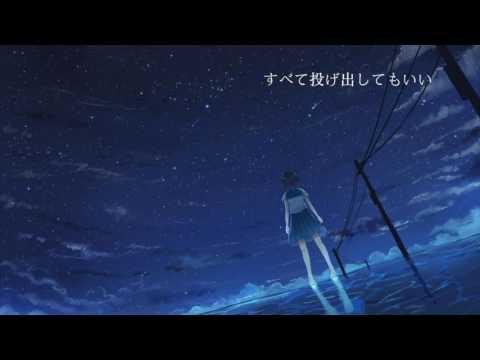 Last Stardust - 莉莉阿奶