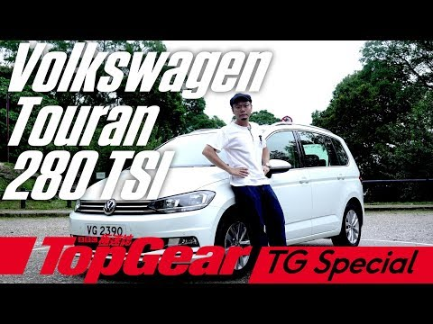 MPV快噏 之 Volkswagen Touran Luxury(內附字幕)|TopGear極速誌