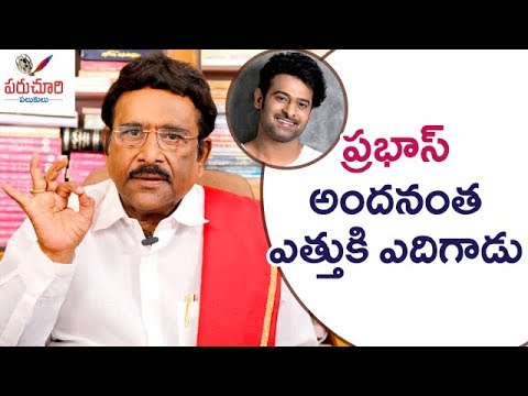 Paruchuri Gopala Krishna About Prabhas Dedication Towards Movies | Paruchuri Palukulu