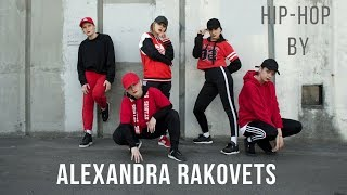 G-EAZY - NO LIMIT (FEAT. ASAP ROCKY & CARDI B), Hip-hop by Alexandra Rakovets