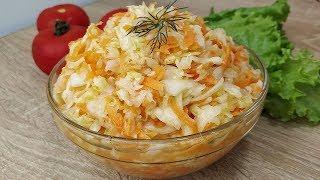 Вкусный Салат из Свежей Капусты - Как в Столовой!
