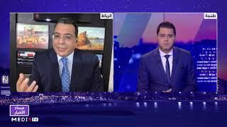 منار اسليمي : الجزائر زورت هوية زعيم الانفصاليين ابراهيم غالي لدخول إسبانيا