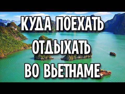 где лучше отдохнуть в белоруссии