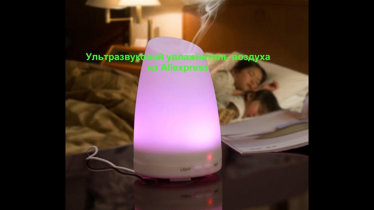 Алиэкспресс ночники