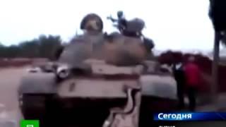 Россия официально признала, что в Сирии идет война