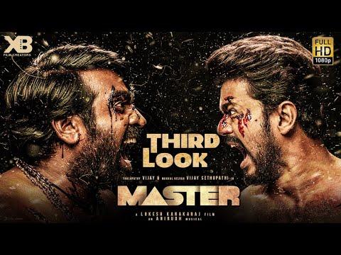 Master Official Third Look | Thalapathy Vijay, Vijay Sethupathi, Anirudh
