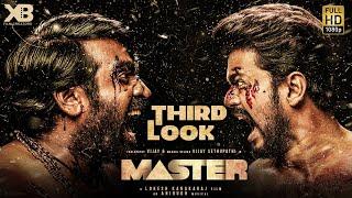 Master Official Third Look | Thalapathy Vijay, Vijay Sethupathi, Anirudh - 28-01-2019 Tamil Cinema News
