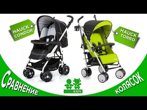 Сравнение колясок Hauck Torro и Hauck Condor