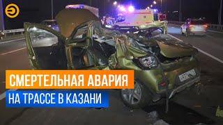 Renault и Citroеn столкнулись на трассе М7 под Казанью