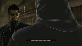 Deus Ex: Human Revolution Седьмой стрим