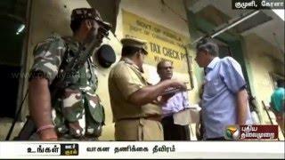 High Vechile Security Check in Kumuli, TN-Kerala Border