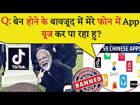 What Happens Now After Tiktok Is Banned In India Here S What