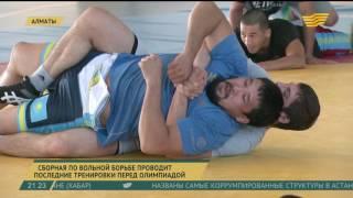 Сборная по вольной борьбе проводит последние тренировки перед Рио-де-Жанейро