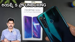 Realme 5 Pro Quad Camera Phone Unboxing and initial impressions in Telugu