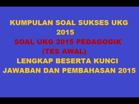 Quot Soal Ukg 2015 Quot Soal Ukg 2015 Pedagogik Dan Kunci Jawaban Lengkap Dengan Kunci Jawaban Youtube