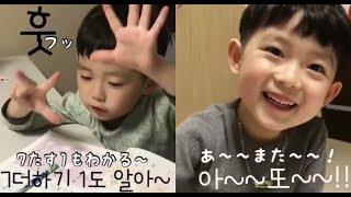 韓国の可愛い男の子 勉強中のギヨン君 日本語字幕