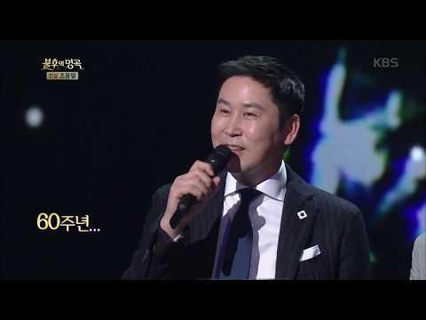불후의명곡 Immortal Songs 2 - 진짜가 나타났다! 최고의 전설, 조용필!.20180421