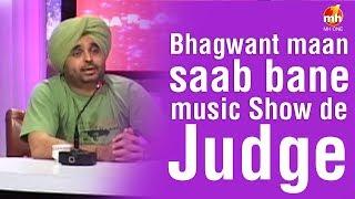 Binnu Paaji Bane Rapper || Bhagwant Mann || Jugnu Haazir Hai || MH One