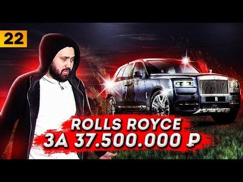Сломали Rolls-Royce на БЕЗДОРОЖЬЕ! Уезжаю из России?! Азам Ходжаев