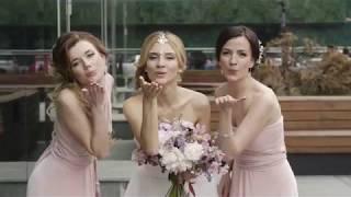 Свадебная церемония Москва Сити