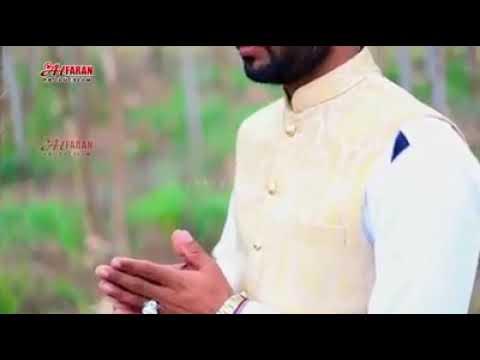 Tu shah e do alam ka gada new kalm by Ahmed Ali Sialvi