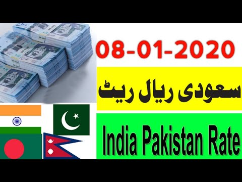 8 January 2020 Saudi Riyal Exchange Rate ByToday Saudi Riyal Rate, Sar To Pkr, Sar To Inr
