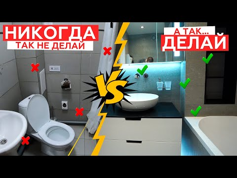 ТОП-8 ЭЛЕМЕНТОВ ДИЗАЙНА ВАННОЙ КОМНАТЫ