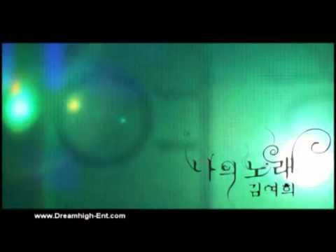 Applegirl Kim Yeo Hee My Music