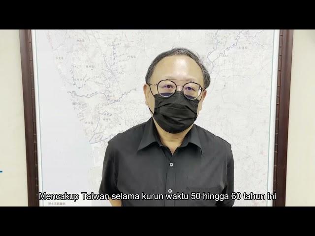 Lagu Pengiring Kembang Api Hari Nasional ROC, Kental akan Nilai Budaya Taiwan   RTI Siaran Indonesia