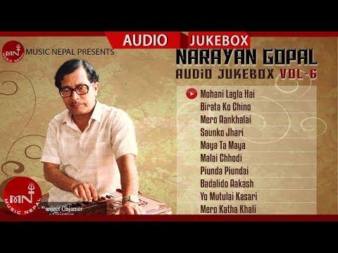 Narayan Gopal Songs Collection |  Audio Jukebox | Vol 6 | Music Nepal