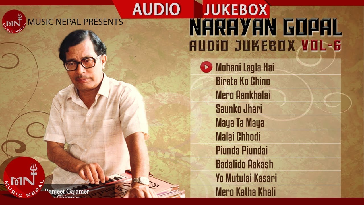 Nepali audio for narayan gopal songs for android apk download.