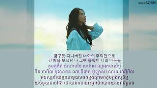 Video SNSD YoonA When The Wind Blows khmer sub by Noch download MP3, 3GP, MP4, WEBM, AVI, FLV Maret 2018