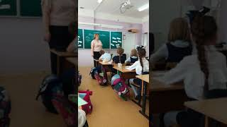 райкова фрагмент урока во 2г по теме Части речи   повторение