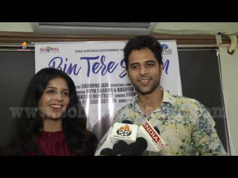 Bin Tere Sanam New Song Launch | Actor Vipin Sharma EXCLUSIVE Interview | Venus Music