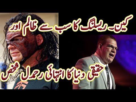 Kane, The Most Cruel Man of Wrestling World and Most Gentleman of Real world | Education | Urdu Bio
