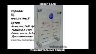 Таблички. Таблички из пластика и других материалов.(, 2013-04-29T00:47:08.000Z)