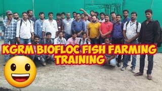 Biofloc में मछली का साईज (Size)कितना हो सकता
