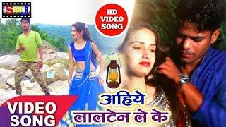 चूमा देहब राजा ओढनी बिछा के तू अहिये लालटेन ले के Bhojpuri Song Sameer Sawan