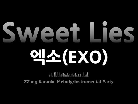 엑소(EXO)-Sweet Lies(Instrumental) [MR/노래방/KARAOKE]