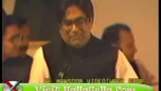 Mushaira Iftikhar Arif Ghazal HallaGulla Com Part 1