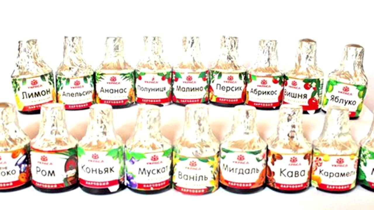 Интернет-магазин bakenart предлагает вам купить пищевые ароматизаторы в минске. Доступные цены ✓ доставка по минску и всей беларуси.