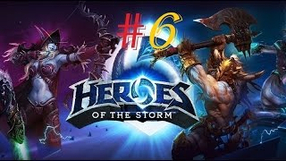 Heroes of the Storm. Let´s Play Cap. 6 JUGANDO CON SUSCRIPTORES