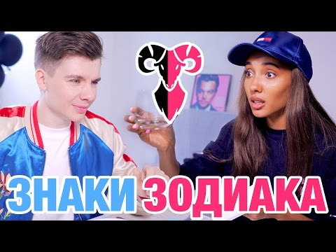 Русские славянские знаки зодиака