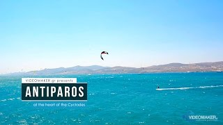 Antiparos: at the Heart of the Cyclades
