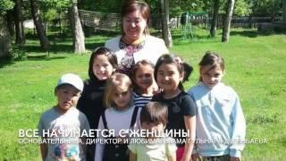 Благодійна акція Ремонт дитячого будинку Гульнари Дегенбаевой