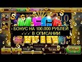 слотс игровые автоматы онлайн - игровые автоматы онлайн slot o pol (слот о пол) играть на деньги