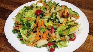 Диетический салат из китайской капусты