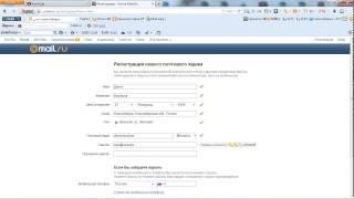 Как создать почтовый ящик на  Mail ru